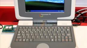 Intel lanza nueva versión de Classmate Pc